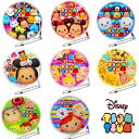 ディズニーツムツム丸型コインケース【ご注文単位は必ず25個単位でお願いします。】景品 子供 ディズニー ミッキー ミニー おもちゃ 縁日 お祭り 子供会 イベント