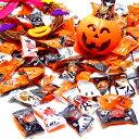 ハロウィン小粒キャンディ1kg袋【約390~400個】あめ 飴 キャンディ ハロウィン 子供 子供会 幼稚園 ばらまき 配布