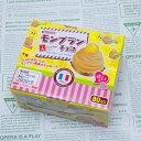 【駄菓子 / チョコレート】モンブランチョコ80入【占い付き】