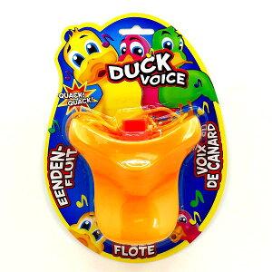 あひる口笛【ご注文単位は必ず12個単位でお願いします。】景品 玩具 オモチャ おもちゃ 縁日 お祭り 販促 幼稚園 お子様ランチ ランチ景品 笛 ホイッスル