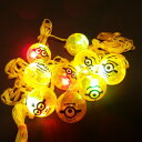 【光るおもちゃ/光り物玩具】ミニオンズまんまる光る