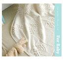 【K533OK】ビンテージカシミヤおくるみキット 毛糸 編み物 手編み 手芸