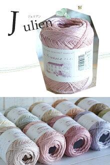 Wool clown ♪ knitting, crochet and sewing Provence series Julien (Julian)