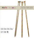 【KPSW30】【毛糸ピエロ♪】編み物/手編み/手芸Knit Pro(ニットプロ)シンフォニー・ウッド 棒針 30cm 3号〜8号