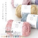 Kushel(クシェル)Silk Cashmere毛糸ピエロ♪ 編み物 手芸 手編み けいと 毛糸