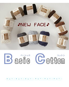 Wool clown! enter the Knitting / Crochet / craft basic cotton 1 bag = 5 balls with thick-average thick type