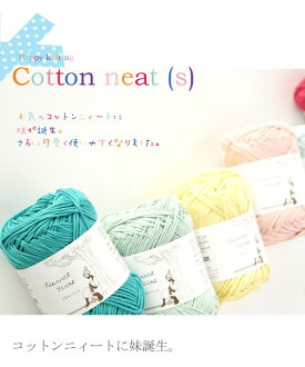 "<span class=""CRHTML_TXN"" lang=""en"">Cotton ニィート (S) hand-knitted for \ 24 hours limited ★ TIME SALE/ woolen yarn clown ♪ knitting, handicrafts</span>"