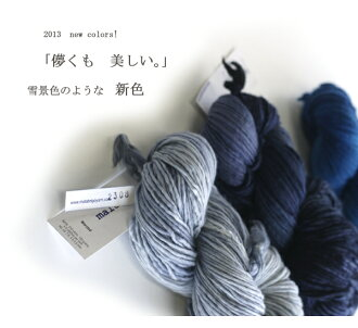 "World famous yarn maker! ""MALABRIGO"" wool clown ♪ knitting & crochet ( マラブリゴ ) handicraft MALABRIGO Worsted"