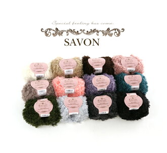 \ Angers SALE!, new products! Wool clown ♪ knitting, crochet and sewing Savon ( savon )