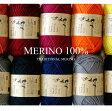【1203】TRADITIONAL MERINO(トラディショナル メリノ)[毛(メリノウール)100% 並太 40g玉巻(約95m) 全10色]毛糸ピエロ♪編み物/手編み/手芸