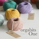 【351】orgabits One(オーガビッツ ワン)[綿100%(内オーガニックコットン10%) 合太 40g玉巻(約130m) 全18色]毛糸 ピエロ♪手芸 編み物 手編み