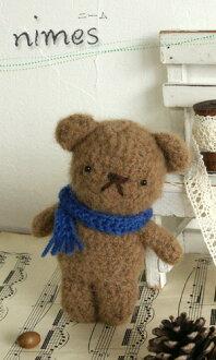 Works. Ami 213fw-678kuma bear costume