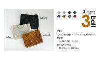 作品♪538sn2純毛極太・2のイギリスゴム編みのスヌード