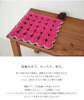 作品♪1219kakuzaクーヘンの座布団ザブトン/角座/手編み/