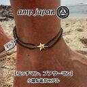 amp japan(アンプジャパン) ハンドメイド アクセサリー アンティーク ヴィンテージ モダン クラシック