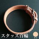 犬の首輪 スタッズ首輪 S(革幅:20m/m 内径:約32-30-28-26cm)【馬具職人ハンドメイド】