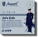 函館・五島軒-Bouquet series-ソーフケーキ