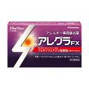 アレグラFX28錠14日分『第2類医薬品』