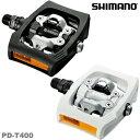 SHIMANO(シマノ) PD-T400 クリッカーペダル (クリート付)