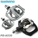 【明日ごっつ】【在庫あり】SHIMANO(シマノ)PD-A530 ペダル 片面SPD  クリート付き!【送料無料】