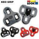 【在庫あり】LOOK(ルック)KEO GRIP クリート