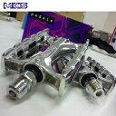 ミカシマ(MKS)IC-LITE レーシングペダル(シルバー)