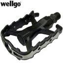 【在庫あり】Wellgo(ウェルゴ)M224G ワンピースペダル ブラック【自転車フラットペダル】