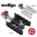 【あす楽】Wellgo ウェルゴ QRD-WR1 ワンタッチで取外しせる アルミペダル【送料無料】