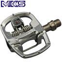 ミカシマ(MKS)アーバンステップ インA 片面ビンディングペダル シルバー