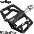 【在庫あり】Wellgo(ウェルゴ)R277 自転車軽量フラットペダル