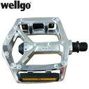 wellgo(ウェルゴ)B249DU アルミペダル シルバー