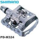 【送料無料】SHIMANO(シマノ)PD-M324 片面SPDペダル