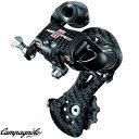【在庫あり】【送料無料】カンパニョーロ RECORD 11s リアディレイラー RD11-RE1【自転車 カンパニョーロ RECORD ディレイラー】