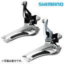 【在庫あり】SHIMANO(シマノ)FD-5800 フロントディレイラー2×11Sバンドタイプ 31.8/28.6mm 105/5800系【自転車 シマノ 105 5800 フロントディレイラー】