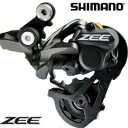 SHIMANO(シマノ)ZEE RD-M640-SS D-ATT FR リアディレイラー IRDM640SSW
