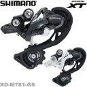 SHIMANO(シマノ) Deore XT RD-M781-GS リアディレイラー