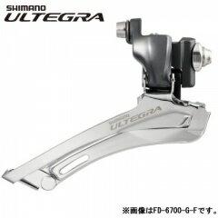 SHIMANO(���ޥ�)FD-6703-G-B(����å���)����ƥ���ե��ȥǥ��쥤�顼�Х�ɼ���28.6/31.8mm)�ȥ�ץ���