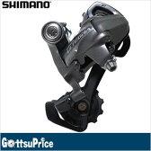 【在庫あり】【送料無料】SHIMANO(シマノ)RD-6700-A-G-GS アルテグラ グロッシー リアディレイラー IRD6700AGSG