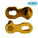 【在庫あり】KMC(ケーエムシー)11速用 ミッシングリンク(CL555)ゴールド シマノ/カンパ対応 (1個売り)