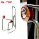 【在庫あり】ELITE(エリート)CIUSSI INOX ステンレス製ボトルケージ