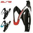 【在庫あり】ELITE(エリート)Custom Race GLOSSY ボトルケージ【自転車 エリートボトルゲージ】
