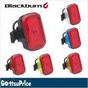 Blackburn ブラックバーン クリック USB ライト...