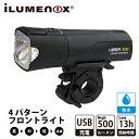 【あす楽】【送料無料】iLUMENOX SS-L123WH ...