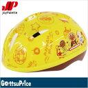 自転車 ロードバイク MTB マウンテン 子供用 キッズジュニア