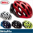 【スーパーセール】【在庫あり】BELL ベル DRAFT/ドラフト 自転車ヘルメット