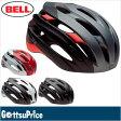 【スーパーセール】【在庫あり】【送料無料】BELL ベル EVENT/イベント 自転車ヘルメット