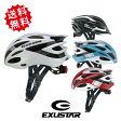 【明日ごっつ】【在庫あり】ヘルメット 自転車 EXUSTAR(エクスター)E-BHM106/バイザー付き 自転車 ヘルメット 大人 ロード 軽量【送料無料】