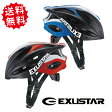 【在庫あり】【送料無料】 EXUSTAR 自転車ヘルメット (バイザー付き)E-BHM113 自転車 ヘルメット 大人【セール】