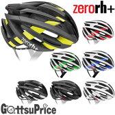 【送料無料】【在庫あり】Zerorh+(ゼロrh+)EHX6055 ZY 自転車ヘルメット