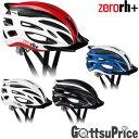 Zerorh+(ゼロrh+)EHX6058 TWO IN ONE 自転車ヘルメット(バイザー取外し可能)